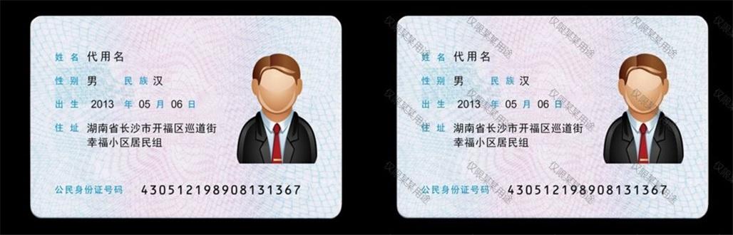 给很多张身份证照片加防盗用水印,只需一次操作-图忆水印用法介绍